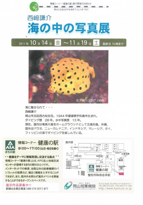 CCI20111003_00000.jpg