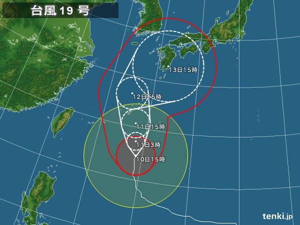 typhoon_1419_2014-10-10-15-00-00-large.jpg